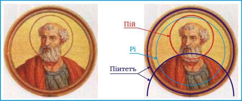 Грамота древних славян Ra06
